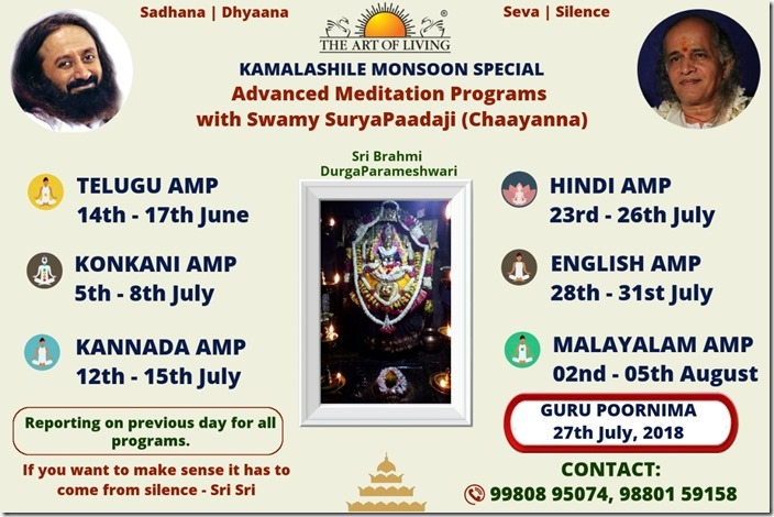kamalshile art of living advanced meditation program with Chaya Anna Swami Suryapad ji