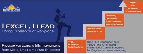 i excel i lead art of living for entrepreneurs at bangalore