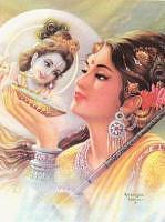 Meera Ke Pad