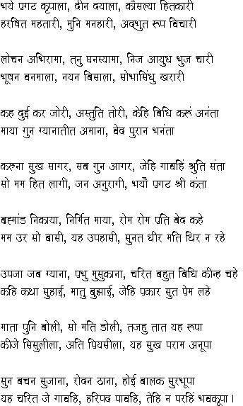 Shani mahatmya