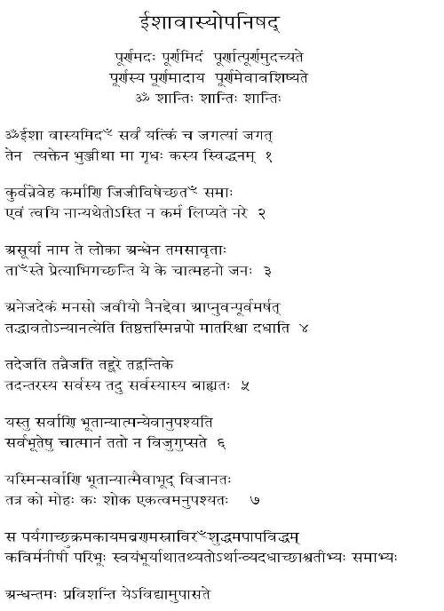 Sanskrit text Isavas Upanishad
