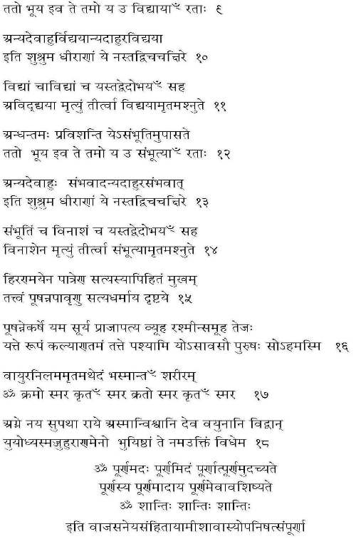 Sanskrit Of The Vedas Vs Modern Sanskrit: Isavasopnishad
